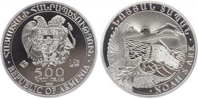 500 Dram 2013- Archa Noemova, Ag 0,999, 38,5 mm (31,1 g), 1 Oz, PROOF