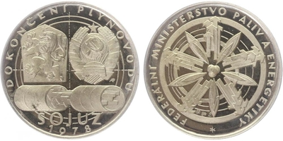 AR Medaile 1978 - Dokončení plynovodu Sojuz, Ag 0,750, 40 mm (29,69 g), nep. hr.