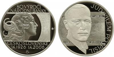 AR Medaile 2006 - 80. výročí Národní banky Československé