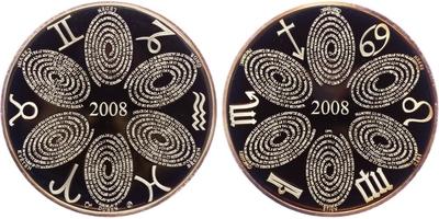 AR Medaile 2008 - Kalendář 2008, PROOF