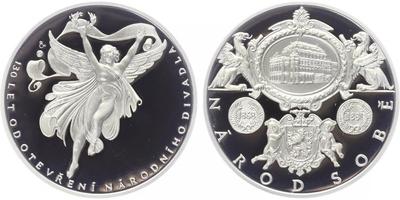 AR Medaile 2011 - 130 let od otevření Národního divadla, PROOF