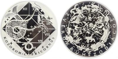 AR Medaile b.l. - Znamení zvěrokruhu, Váhy - Libra, PROOF