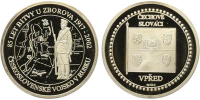 AR Medaile 2002 - Bitva u Zborova, PROOF