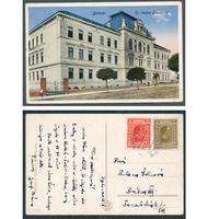 Balkán, Státy bývalé Jugoslávie, Chorvatsko, Bjelovar 1929