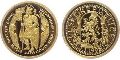 AR Medaile 1998 - České dukáty 1998 - Svatý Václav, PROOF