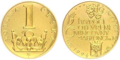 1 Koruna 1994 - Motiv 1 Kč / 1. výročí otevření mincovny v Jablonci, běžná kvalita