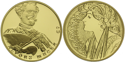 Medaile 2005 - Alfons Mucha, PROOF