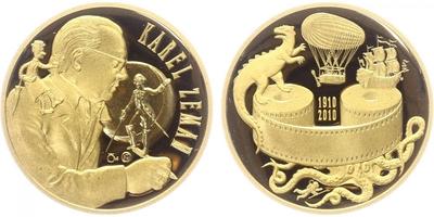 Medaile 2010 - Karel Zeman, PROOF