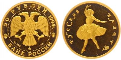 Rusko, 50 Rubl 1994, Ruský balet, PROOF