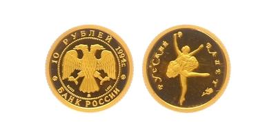 Rusko, 10 Rubl 1994 - Ruský balet, PROOF