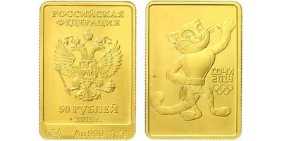 50 Rubl 2011 - Olympiáda v Soči 2014, Au 0,999, (7,78 g) 1/4 Oz., plastová bublina, b