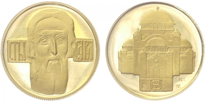 AU Medaile 1990 - Svatý Sáva, PROOF