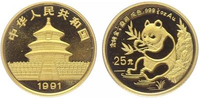 25 Yuan 1991 - Panda, PROOF