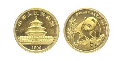 5 Yuan 1990 - Panda, PROOF