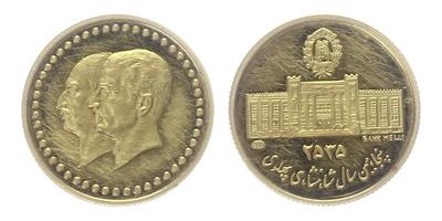 Pahlavi 1975 - Au 0,900, (8,136 g)