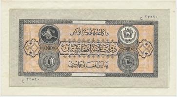 Afghánistán, 10 Afghanis (1928), P.9b
