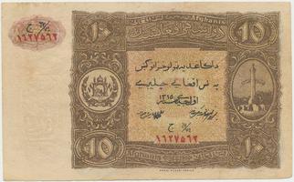 Afghánistán, 10 Afghanis 1936, dobový britský padělek, P.17x