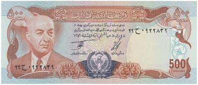 Afghánistán, 100 Afghanis (1973), P.50a