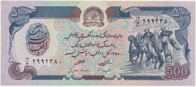 Afghánistán, 500 Afghanis (1979), P.59, fialová a modrá