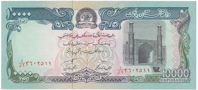 Afghánistán, 10 Afghanis (1961), P.37