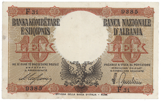 Albánie, 10 Leke (1940), P.11