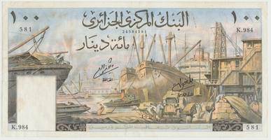 Alžírsko, 100 Dinars 1964, P.125