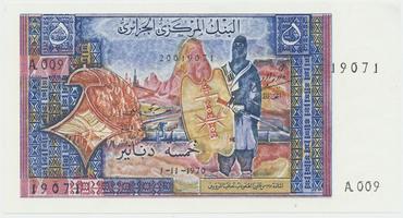 Alžír, 5 Dinars 1970, P.126