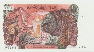 Alžír, 10 Dinars 1970, P.127