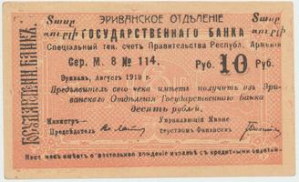 Arménie, 10 Rubl 1919, P.15a