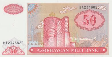 Ázerbajdžán, 50 Manat (1993), P.17b