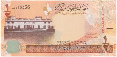 Bahrajn, 1/2 Dinar (1998), P.18