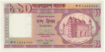 Bangladéš, 10 Taka (1982), P.26