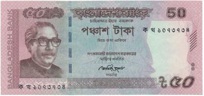 Bangladéš, 50 Taka 2011-, P.56
