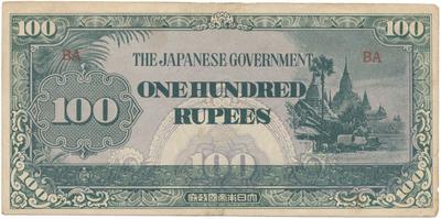 Barma - japonská okupace, 100 Rupees (1942~1944), P.17a