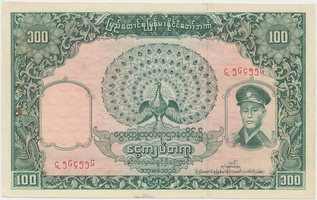 Barma, 100 Kyats (1958), P.51