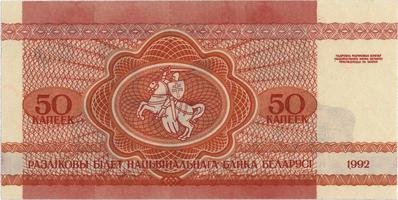 Bělorusko, 50 Kapeek 1992, P.1