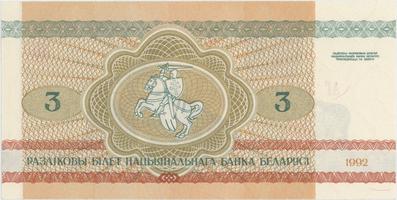 Bělorusko, 3 Rubl 1992, P.3
