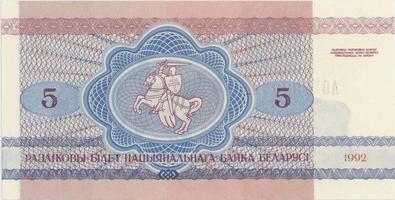 Bělorusko, 5 Rubl 1992, P.4