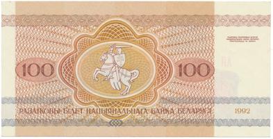 Bělorusko, 100 Rubl 1992, P.8