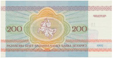 Bělorusko, 200 Rubl 1992, P.9