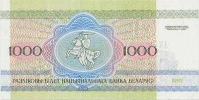 Bělorusko, 1000 Rubl 1992, P.11
