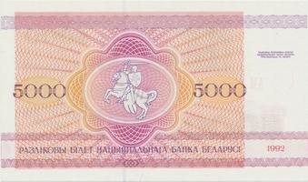 Bělorusko, 5000 Rubl 1992, P.12