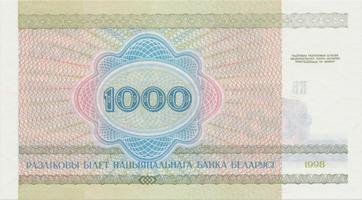 Bělorusko, 1000 Rubl 1998, P.16
