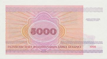 Bělorusko, 5000 Rubl 1998, P.17