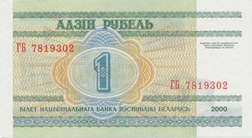 Bělorusko, 1 Rubl 2000, P.21