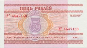 Bělorusko, 5 Rubl 2000, P.22