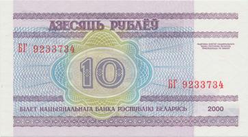 Bělorusko, 10 Rubl 2000, P.23