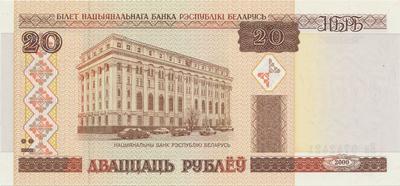 Bělorusko, 20 Rubl 2000, P.24