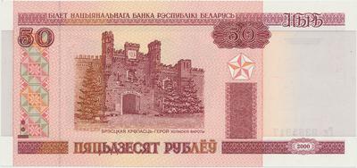 Bělorusko, 50 Rubl 2000, P.25a