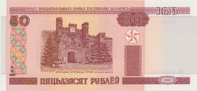 Bělorusko, 50 Rubl 2000, P.25b